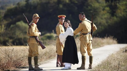 Korean Student Association hosts free film screening