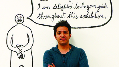 Visiting artist series begins with sculptor Yousri