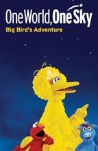 Big Bird, Elmo on fulldome schedule at Mueller Planetarium