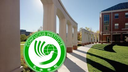 Confucius Institute organizes speech competition