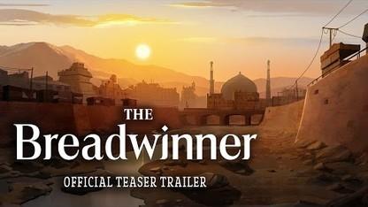 The Breadwinner [GKIDS, Official Teaser Trailer]