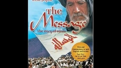 """ The Message "" Movie Trailer 1976 - Story of Islam"